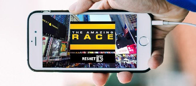 The Amazing Race Immersive Campaign