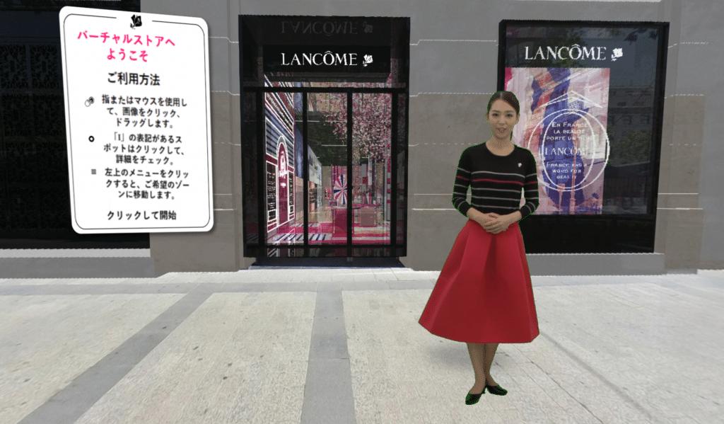 Lancome virtual store